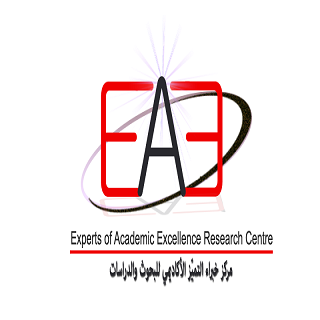 1st International Conference on Excellence and Originality in Research and Education